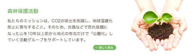 top_green